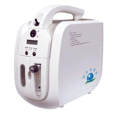 Concentrador de oxígeno longfian portable